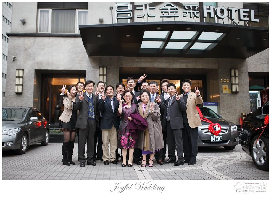 婚禮攝影 小朱爸 明勳&向榮 婚禮紀錄 中和晶宴_0060