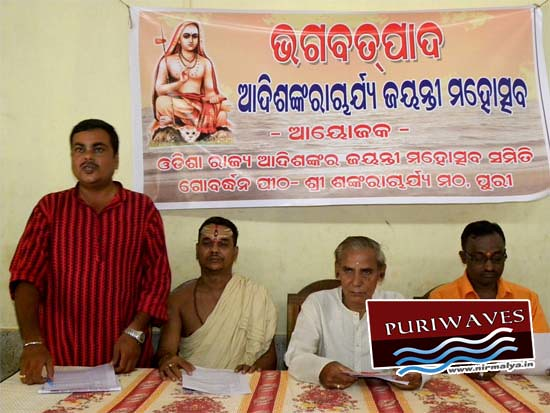 Press meeting to commemorate the birth anniversary of Jagatgururu Sankarachrya
