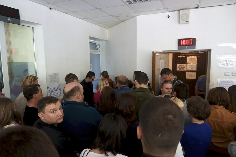Очередь в УФМС по Самарской области