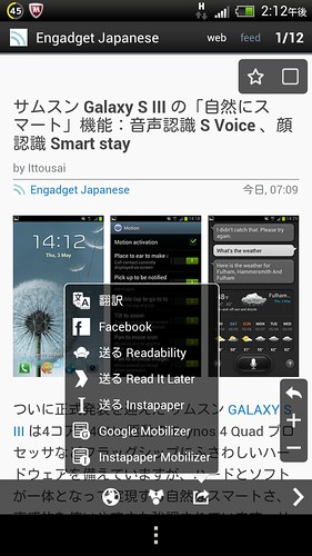 Screenshot_2012-05-04-14-12-33