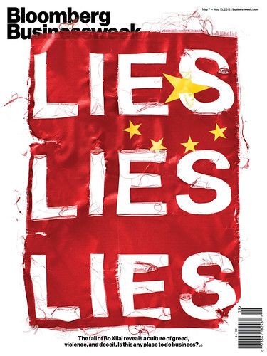 Lies Lie Lies