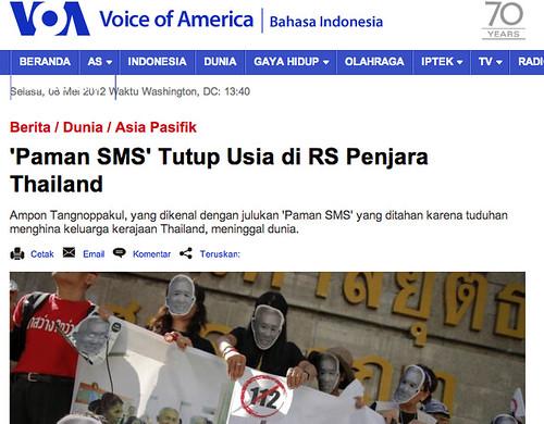 อากง VOA Indonesia