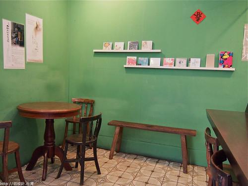 台中 三時茶房