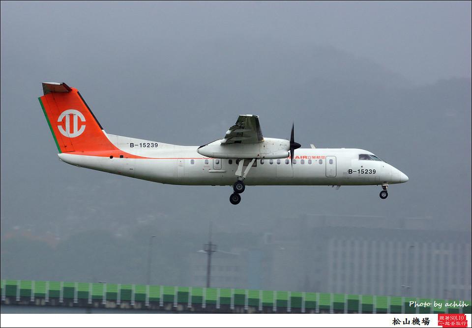 立榮航空B-15239客機001