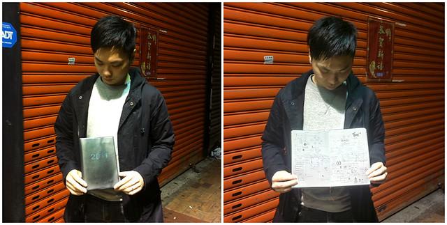 The Latest Status of Keo Wan