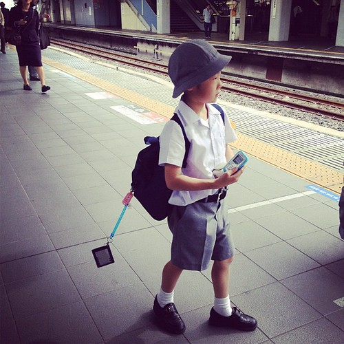 Junior commuter