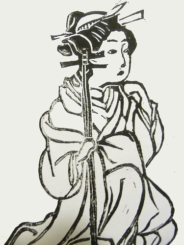 Courtesan Linocut Print based on a print by Harunobu