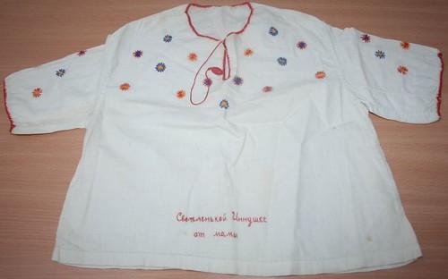 Инна Бронштейн  Рубашечка, которую ее мама Мария МИнкина сшила в АЛЖИРе, сейчас находится в музее АЛЖИРа в Астане