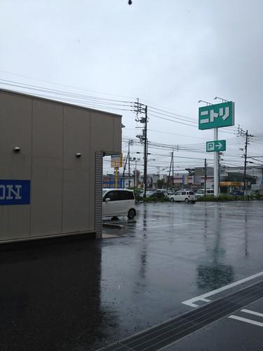 雨雨雨の土曜日 by haruhiko_iyota