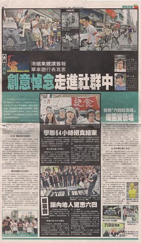 蘋果日報 5 June 2011