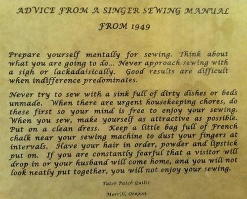 SingerSewingAdvice