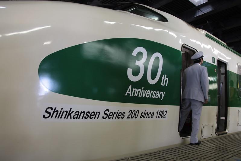 東北新幹線 大宮開業30周年記念号 200系 K47編成