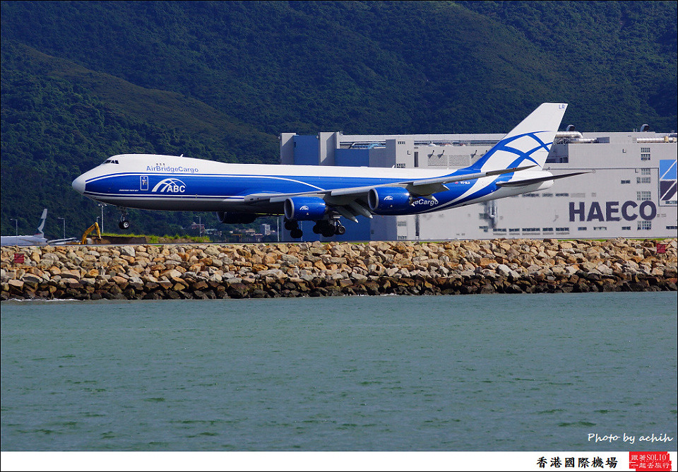 AirBridgeCargo Airlines - ABC / VQ-BLR / Hong Kong International Airport