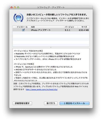 スクリーンショット 2012-07-13 6.44.49