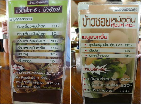 Boat noodles menu, Victory monument, Bangkok