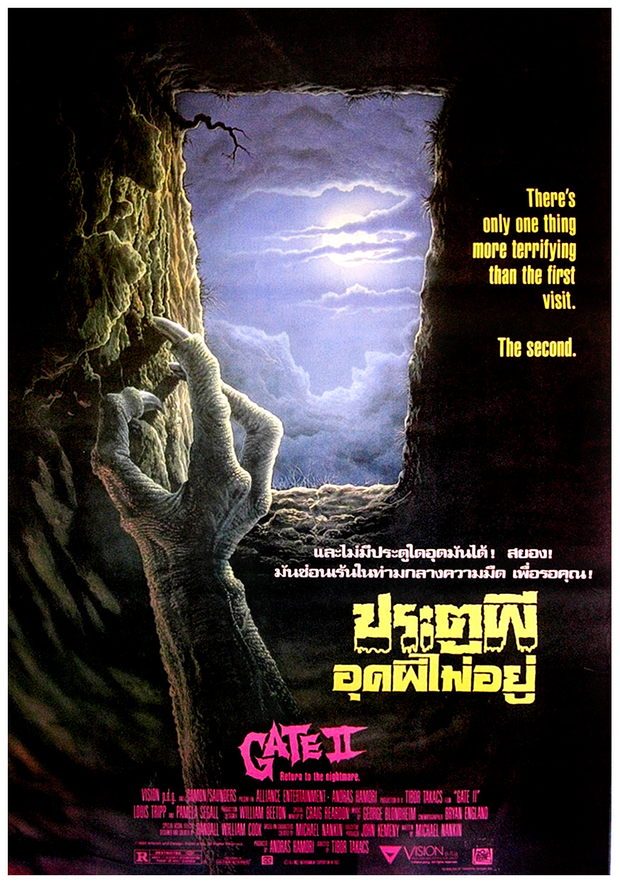 The Gate, 1987 (Thai Film Poster)