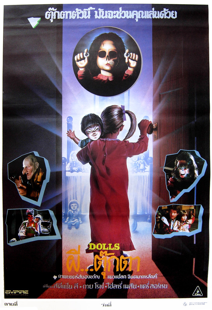 Dolls, 1987 (Thai Film Poster)