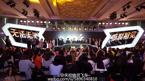 TOP Shanghai Press Con OUT OF CONTROL 2016-06-14 (83)