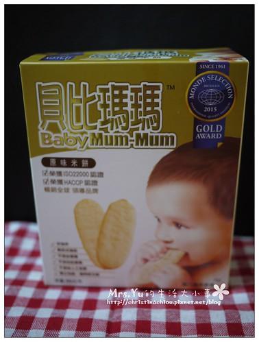 貝比瑪瑪米餅3.jpg