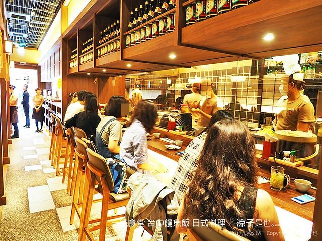 一膳食堂 台中饅魚飯 日式料理 19