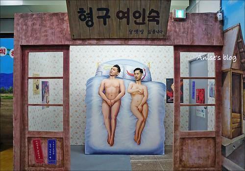 楊平_青春博物館008
