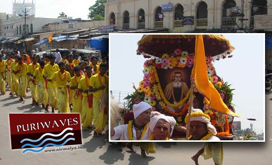 Birth ceremony procession of Srimad Baishnava charan Das  Babaji