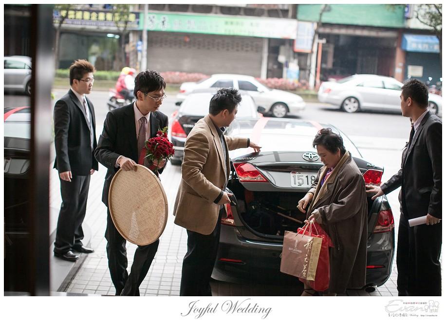 婚禮攝影 小朱爸 明勳&向榮 婚禮紀錄 中和晶宴_0074