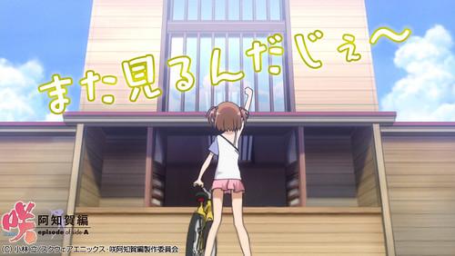 120516(1) - TVA《咲-Saki- 阿知賀編》第一話END CARD的官方桌布!