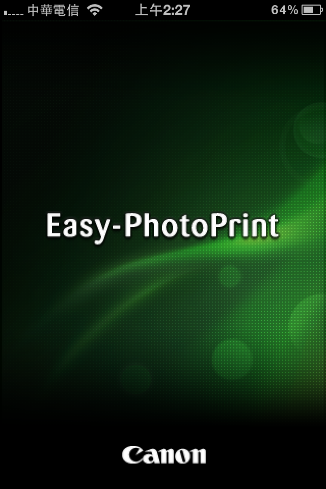 Canon EasyPrint_2