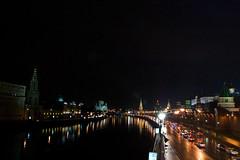 La Moskova depuis le Bolshoy Moskvoretsky Bridge