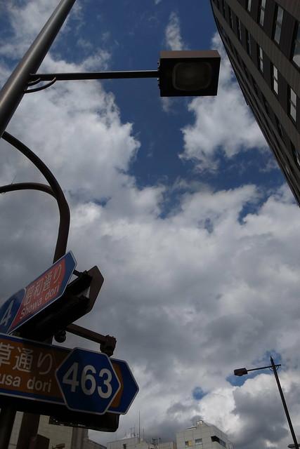 ordinary sky