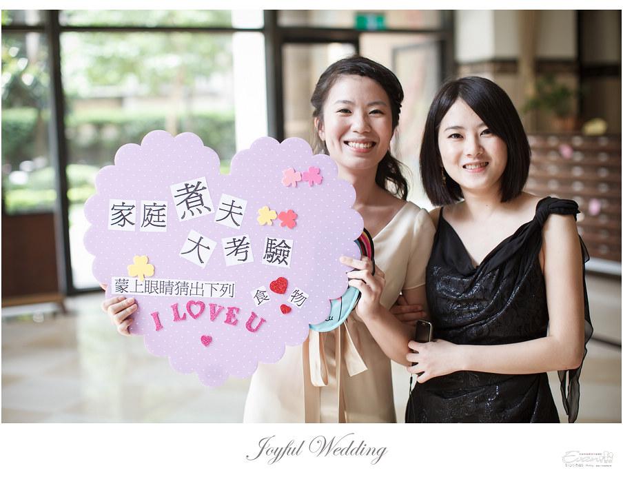 婚攝 小朱爸 徐州二號_0044