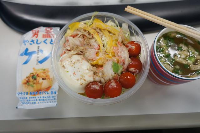 ダイエット8日目昼食
