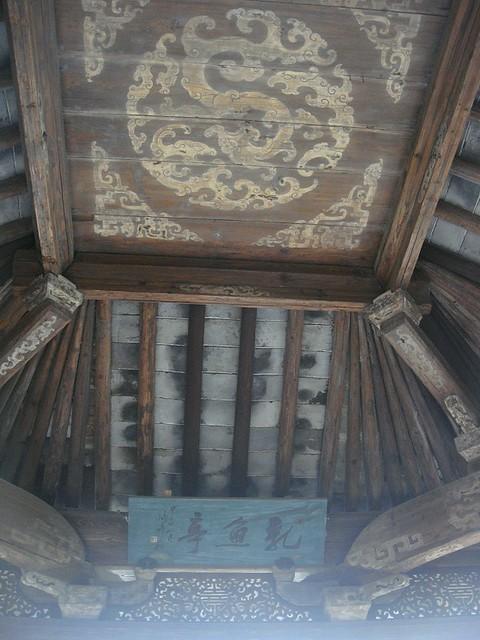 12 艺圃里的明代遗物乳鱼亭,可见色调古朴的苏式彩绘