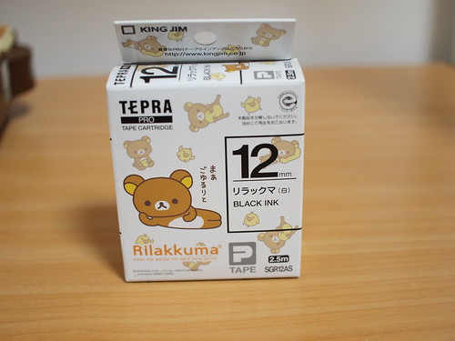 rirakuma_tepura19