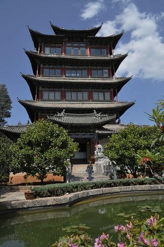 Wanggu Pavilion