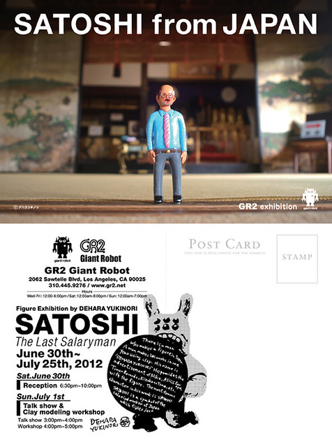 Dehara: Satoshi from Japan at GR2