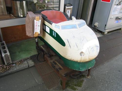 R0012152