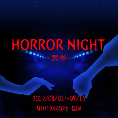 Horror Night 2012 〜冥祭〜
