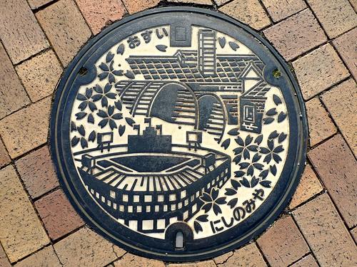 Nishinomiya Hyogo manhole cover (兵庫県西宮市のマンホール)