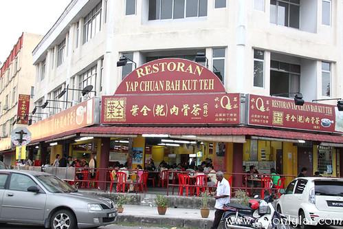 Restoran Yap Chuan Bak Kut Teh