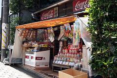 駄菓子屋さん (P7090170-1)