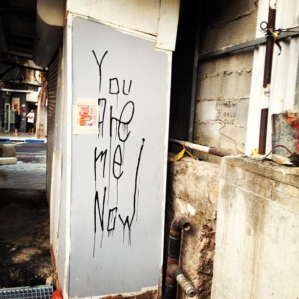 Haifa street art