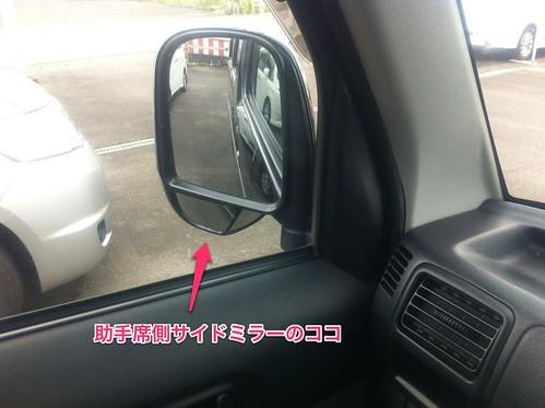 Skitch-2012-07-23 13:24:53 +0000.jpg