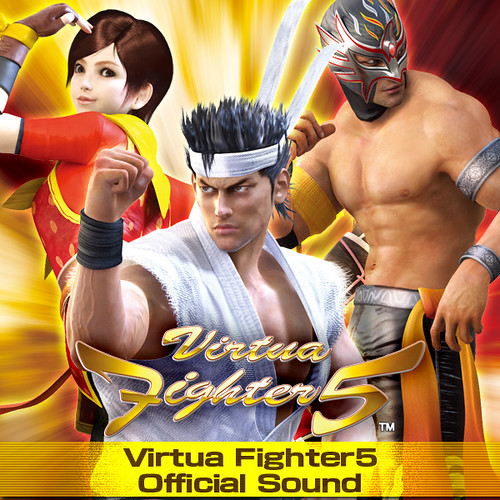 Virtua Fighter 5 Official Soundtrack