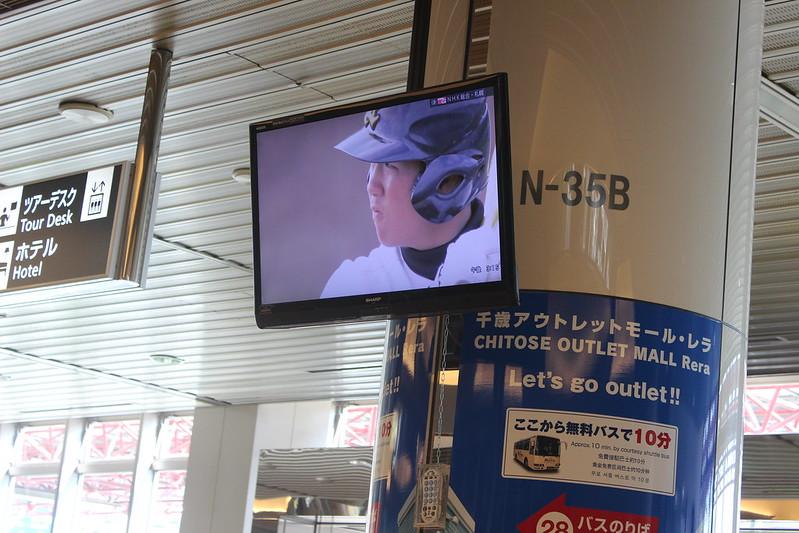 新千歳空港で高校野球観戦 打者