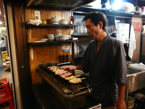 Meat on a stick, Yakitori Alley