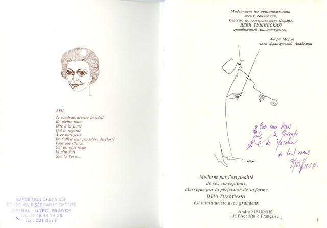 Выставочный проспект с автографом   Дэвида Тушински