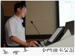 100年度保育研究成果發表會-04.jpg