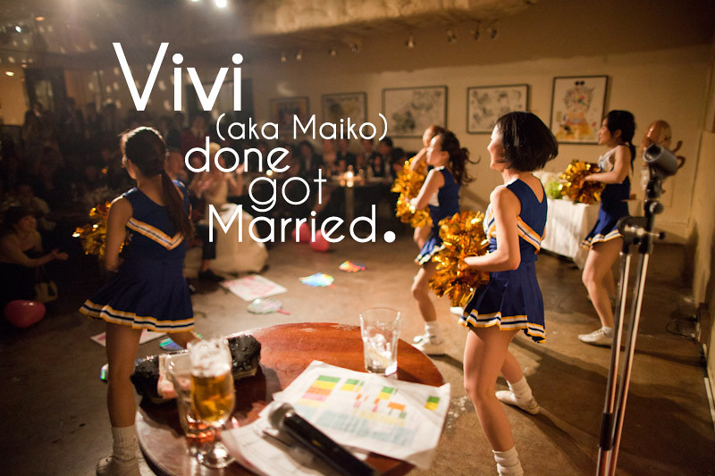 vividonegotmarriedtitlecard